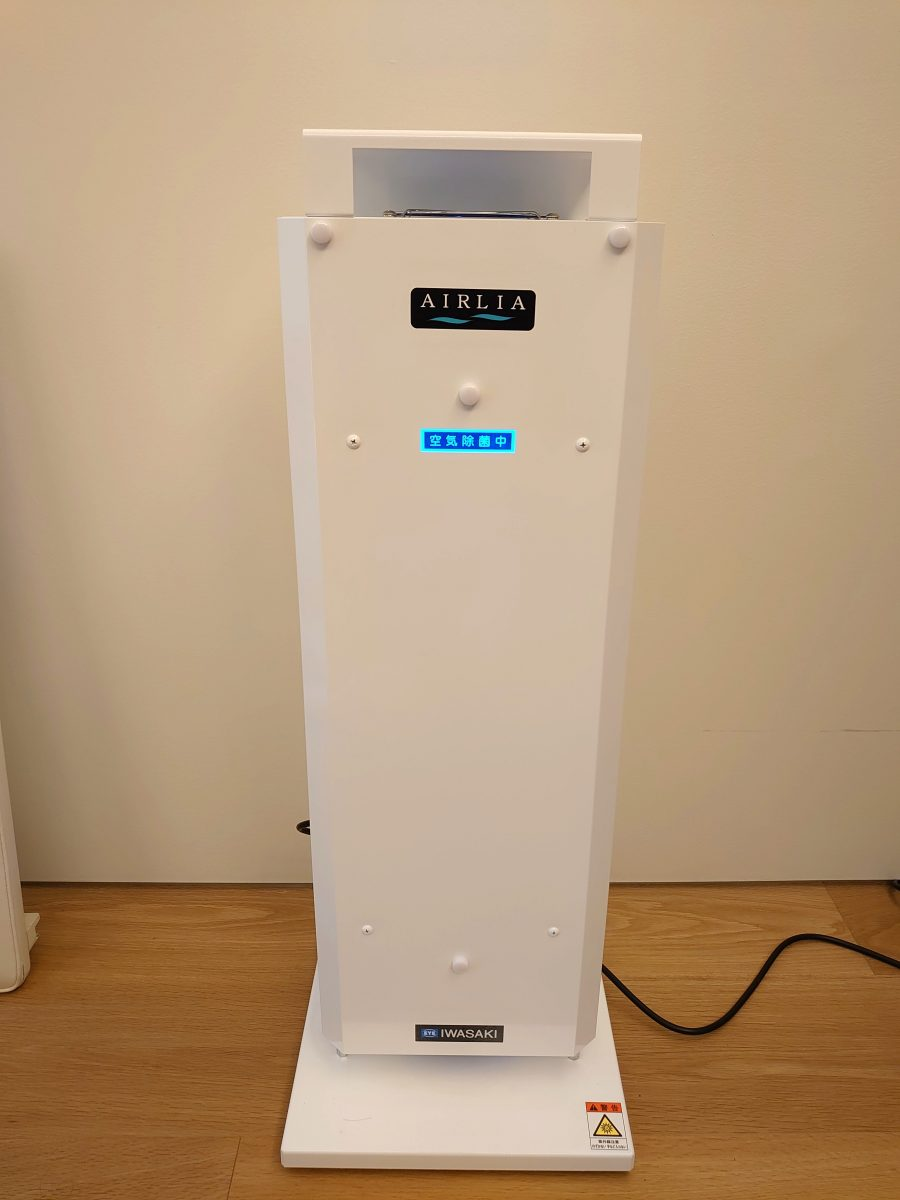 空気循環式紫外線清浄機・エアーリア